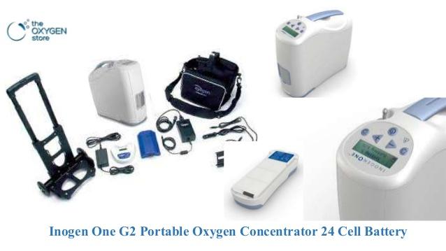دستگاه اکسیژن ساز اینوژن وان