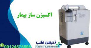 دستگاه اکسیژن ساز بیمار