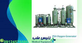 خرید دستگاه اکسیژن ساز صنعتی