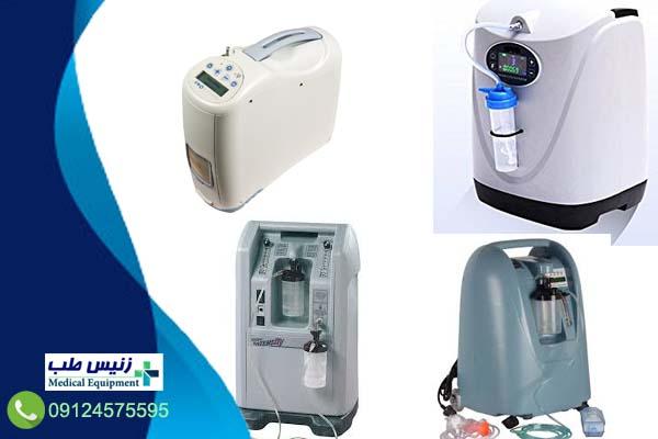 دستگاه اکسیژن ساز کارکرده