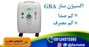 قیمت اکسیژن ساز gba