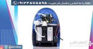 دستگاه اکسیژن ساز نیترو