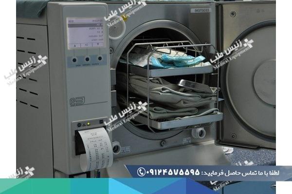 استفاده از اتوکلاو در بخش دندانپزشکی درمانگاه