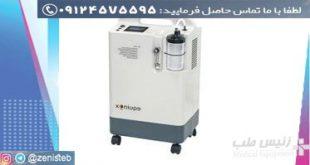 بهترین مدل دستگاه اکسیژن ساز