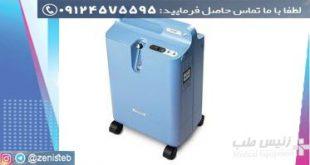 دستگاه اکسیژن ساز در شیراز