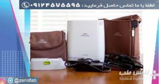 نمایندگی دستگاه اکسیژن ساز در مشهد