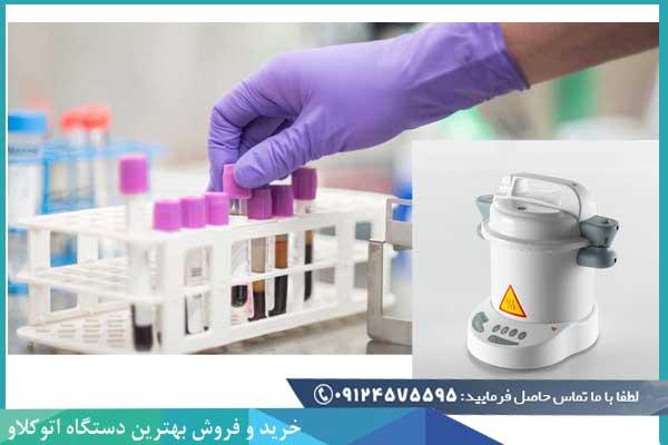 تولید اتوکلاو آزمایشگاهی