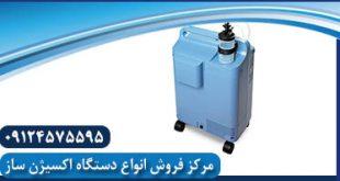 قیمت دستگاه اکسیژن ساز اتاق مدل برقی