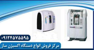 پخش دستگاه اکسیژن سازبرقی برای بیماران تنفسی