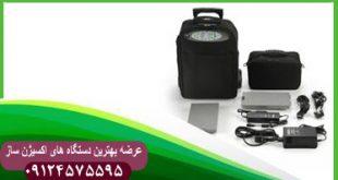 باتری دستگاه اکسیژن ساز قیمت وارد کننده