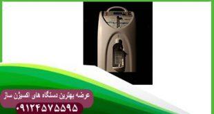 دستگاه اکسیژن ساز 5 لیتری سوشیا قیمت